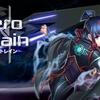 激しい制約がプレイヤーを苛む光の監獄『Zero Strain (ゼロ・ストレイン)』レビュー!【PS4/Switch/Xbox One/PC】