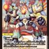 《QQQKYOKU・マウンテス》はニコルも踏み倒せる天門の革命カード!