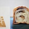 ゴルジュ @反町 秋を感じるマロンのデニッシュ食パン