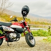 モンキー125とゆく旅 #5 山中湖パノラマ台(山梨県道730号山中湖小山線)