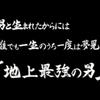 【グラブル】GameWithの火SSRキャラクター評価を個人的に修正していく(その1) 2020/8月版【72日目】