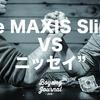 eMAXIS Slimもニッセイに対抗。 どこまで続くコスト競争。