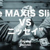 eMAXIS Slim、ニッセイに対抗。  どこまで続くコスト競争