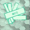 【連打王】最新情報で攻略して遊びまくろう!【iOS・Android・リリース・攻略・リセマラ】新作スマホゲームが配信開始!