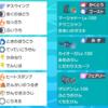 レジェンドオブラウンド使用構築【最終レート1692】