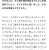 【ゴースト オブ ツシマ】弓矢で逝け!戦国スナイパー