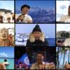 【無料】Zoomで会議しながら世界一周できる背景素材とおすすめの使い方 まとめ
