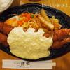 ●名古屋「キッチン欧味」のジャンボジャンボエビフライ