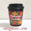 【パナマゲイシャ】ローソンMACHI café【またもやローソンの思うつぼ】