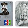 【2017年9月更新】陸マイラーが持つべきJALマイルがザクザク貯まるクレジットカード