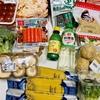 [業務スーパー]私が食費節約する時に絶対買うもの・オススメ品とは?