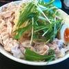 つけめん常陸屋@新橋で『豚しゃぶつけ麺』を食べた