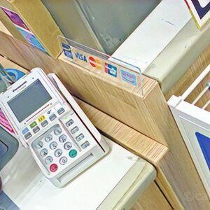 銀座ルノアールで各種クレジットカードや電子マネーが利用可能に!但し、なぜかVISAカードは利用できないので注意が必要です。
