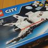 スペースシリーズ再来!シティ「60078:スペースシャトル」を購入。