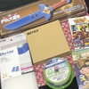 2020/01/23の雑記 大量の買い物と新作サムライフォース