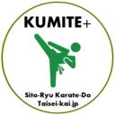 太西会 KUMITE+