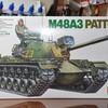タミヤ M48パットン 製作中その1
