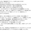 神戸マラソン当選!!