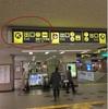 阪急豊中駅から当院までの行き方