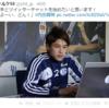 【2014/3/28】内田篤人選手のTwitter質問「#内田質問」のリプライまとめ