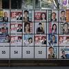 豊島区議会議員・区長選挙が公示!! オタク街の運命を決める奇跡のカーニバル開幕!
