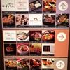 2017-03-02 コレド室町でラーメン食べました!(むぎとオリーブ)