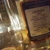 ラフロイグ 1997-2015 17年 シグナトリー・ウイスキーフープ向け 53.0%