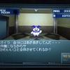 真・女神転生日記:新宿の地下街は広いなあ。いや、終盤のダンジョンはもっと広いんだろうけど