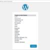 Docker for Mac でローカルに WordPress を設置する