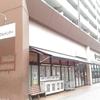 0724・グルメシティ浦和道場店