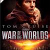 トム・クルーズ主演映画「宇宙戦争」見ました!アマゾンプライム映画鑑賞評