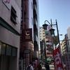 東京に来たので有名サウナに泊まってみた・前編:恵比寿「℃(ドシー)」