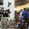 国難(安倍ちゃん)のゲリラ演説について