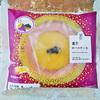ローソンスイーツ「蜜芋ロールケーキ」を食べてみましたよ♪