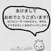 UgoChara(うごキャラ)