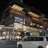 【大阪】圧巻の本棚を見に行こう!TUTAYA誕生の地・枚方市にある「枚方T-SITE」をぶらぶらしてみる。
