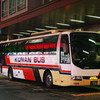 8月21日~8月22日撮影 青森遠征 番外編 ④ 新宿高速バスターミナルで撮影した高速バス