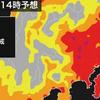 気象庁が神奈川県、千葉県、群馬県、茨城県、に熱中症警戒アラート発令!台風10号の影響と外出自粛