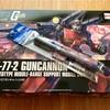 ガンプラ「HGUC 1/144 RX-77-2 ガンキャノン」を組み立てる…!
