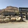 マサダの砦