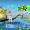 【レベル60に挑戦】Ash Tale-風の大陸-