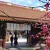 京都へ - vol.5 - 北野天満宮