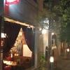 高崎駅近くにあるお洒落肉バル。circolo grande 高崎店