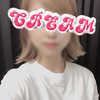 町田 風俗 「またまた体験入店!!明日7/12はくりぃむで遊ぼう!!」