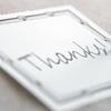1日1回誰かに「ありがとう」と言われる ー「頼まれごと」いただきました