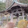 手長神社の御朱印/長野県諏訪市