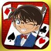 名探偵コナンポーカー/ トランプアプリ[Android・iPhone]