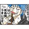 インスタント麺好きが選ぶカップ焼きそばランキングTOP5【カロリー表示付】