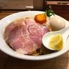 【今週のラーメン2280】 麺尊 RAGE (東京・西荻窪)特製まぜそば