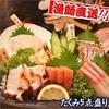 【オススメ5店】大船・戸塚・東戸塚・保土ヶ谷(神奈川)にある天ぷらが人気のお店